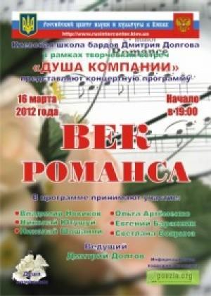 школа бардов, уроки гитары,киев,долгов, концерты,душа компании,авторская песня
