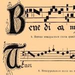 школа бардов, уроки гитары,киев,долгов, судьбы песен,ноты