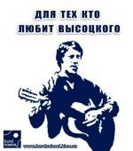 школа бардов, уроки гитары,киев,долгов, судьбы песен,ноты,высоцкий,авторская песня