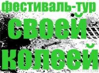 водяники, школа бардов, киев